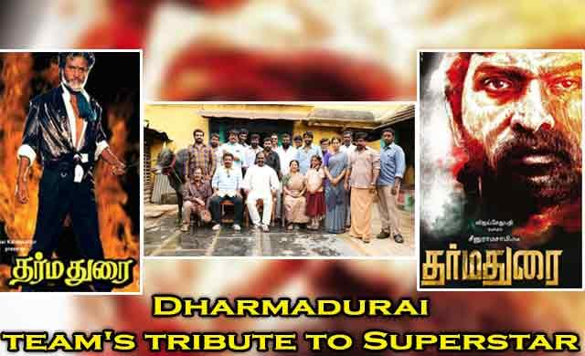 Dharmadurai team tribute to Superstar Rajinikanth