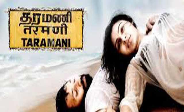 Taramani to be released soon