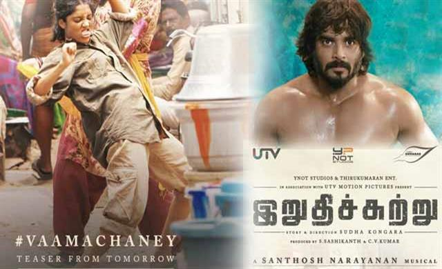 IrrudhiSuttru Movie VaaMachaney Song teaser