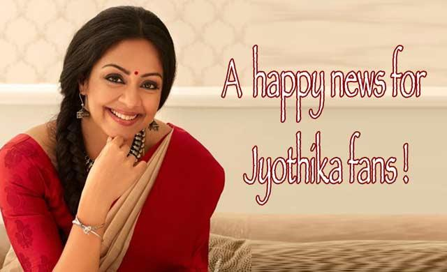 A happy news for Jyothika fans!