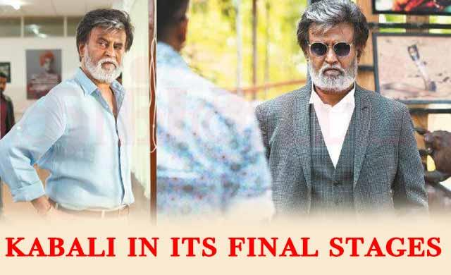 kabali in its final stages