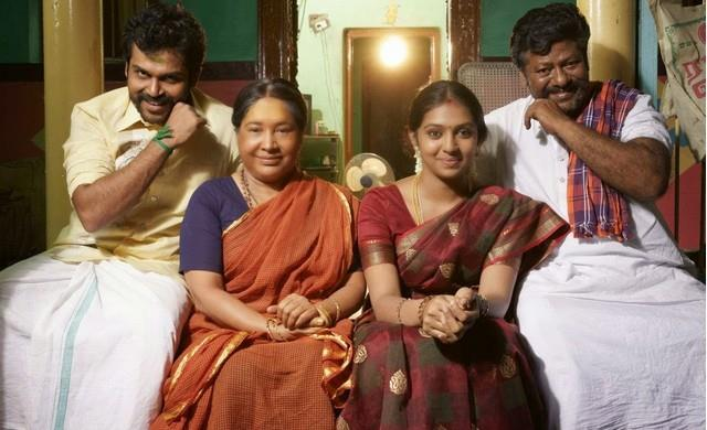 Komban new Trailer