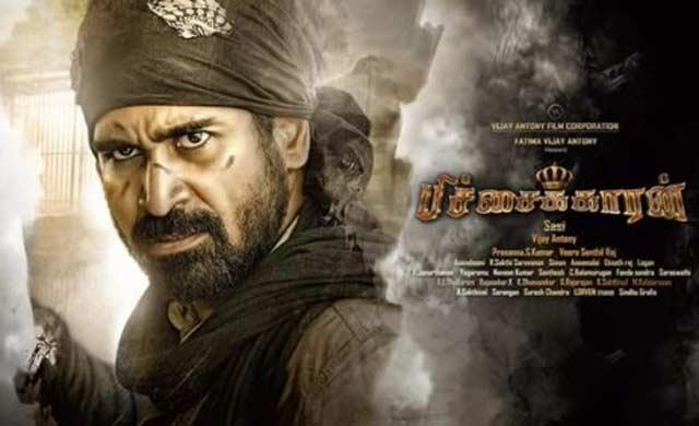 Pichaikkaran Problem in Theatres