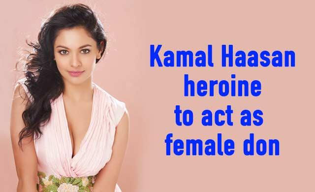 Kamal Haasan heroine to act as female don