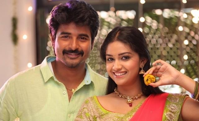 Rajini Murugan song making video