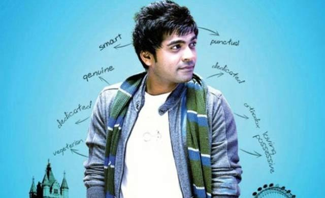 Happy Birthday Simbu