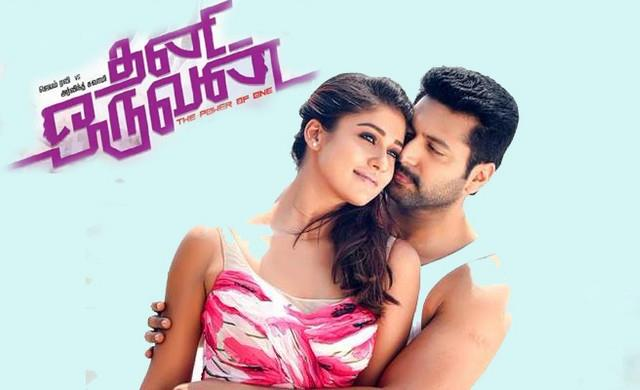 Thani Oruvan video song
