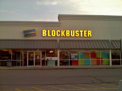 blockbuster video photo