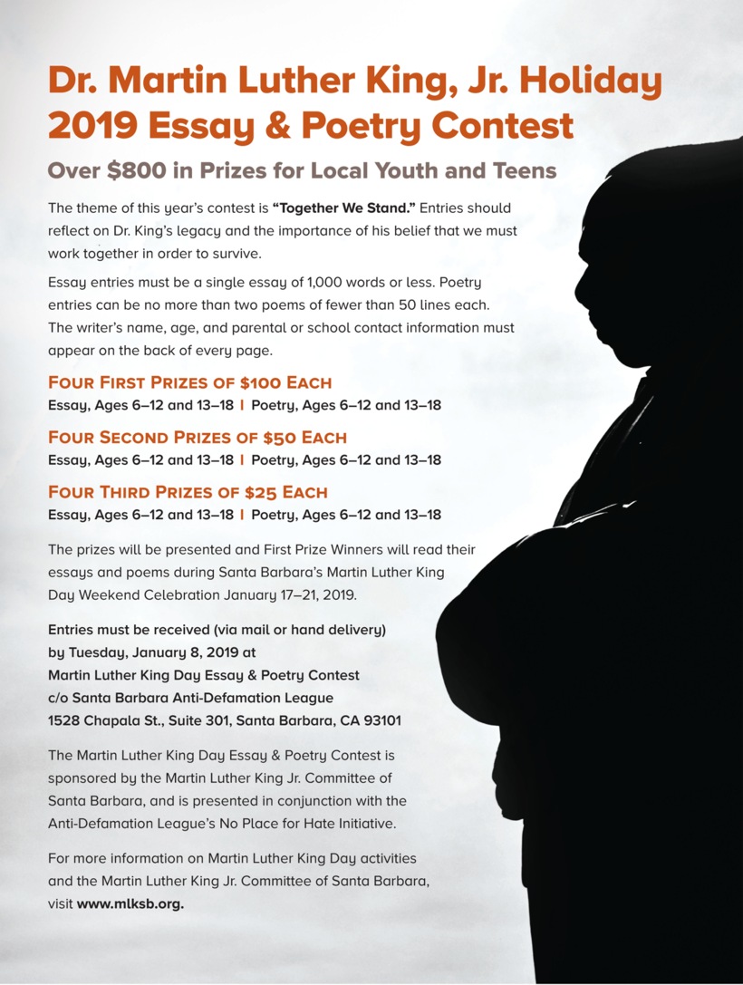 2019 Essay Poetry Flyer
