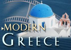 Modern Greece Celebrate Greece