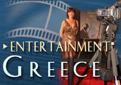 Entertainment Greece