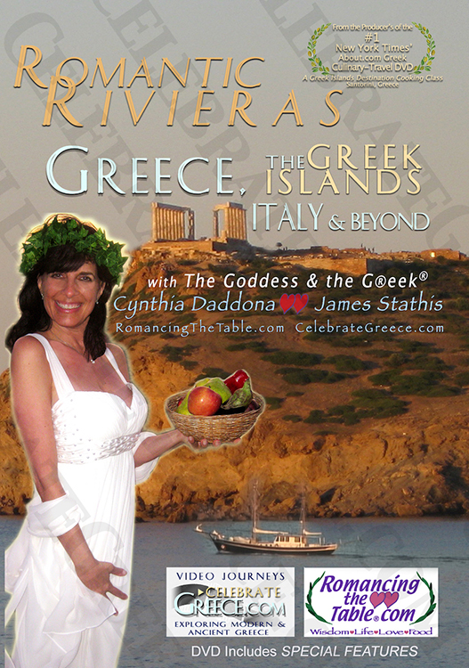 Romantic Rivieras of Greece, the Greek Islands, Italy, Israel, Mexico, the Caribbean, the USA and Beyond