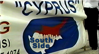 Cyprus: South Side