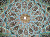 Introduction to Islamic Geometric Design-1