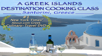 A Greek Islands Destination Cooking Class 550x309