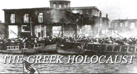 The Greek Holocaust: 1915-1922 550x309