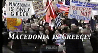 Macedonia is Greece 16x9