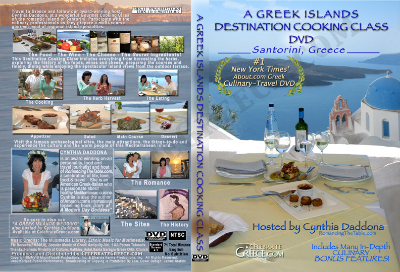 A Greek Islands Destination Cooking Class DVD cover
