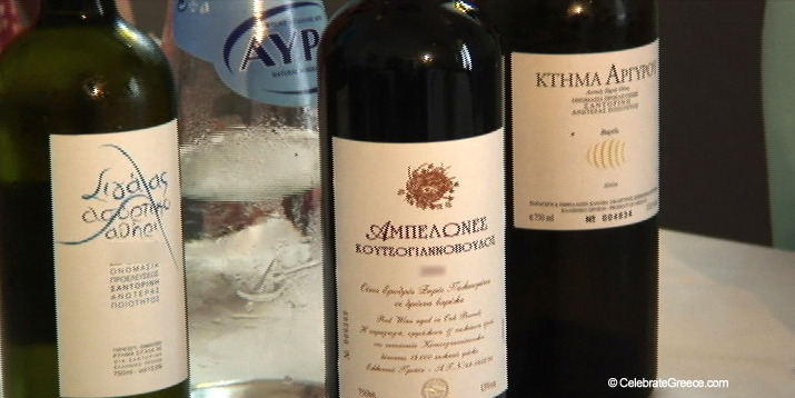 A Greek Islands Destination Cooking Class Wines Image