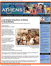 Athens Olympics Opening Ceremony Party with The Goddess and the Greek®
