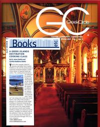 "Review of ""A Greek Islands Destination Cooking Class"" filmed in Santorini, Greece - Greek Circle Magazine"