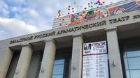 Stanislavsky Theater