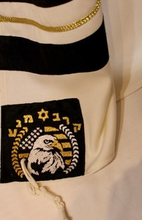 Nate's striking traditional Krav Maga tallit