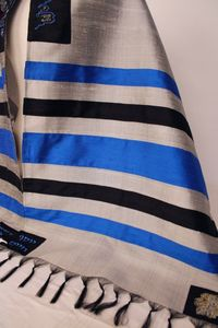 lion city tallit