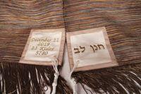Beautiful Brown Fabric Tallit