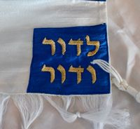 Mountains and Cherry Tree Tallit