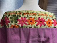 Reused Clothes Tallit