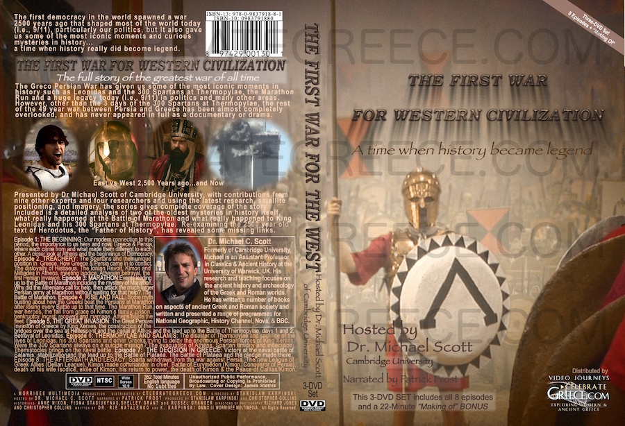 The First War For Western Civilization - DVD Cover