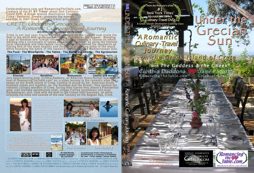 Crete - Under the Grecian Sun DVD Cover