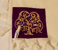 Blue and Purple Woven Wedding Tallit