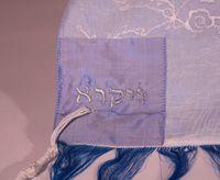 Blue Twin Tallit
