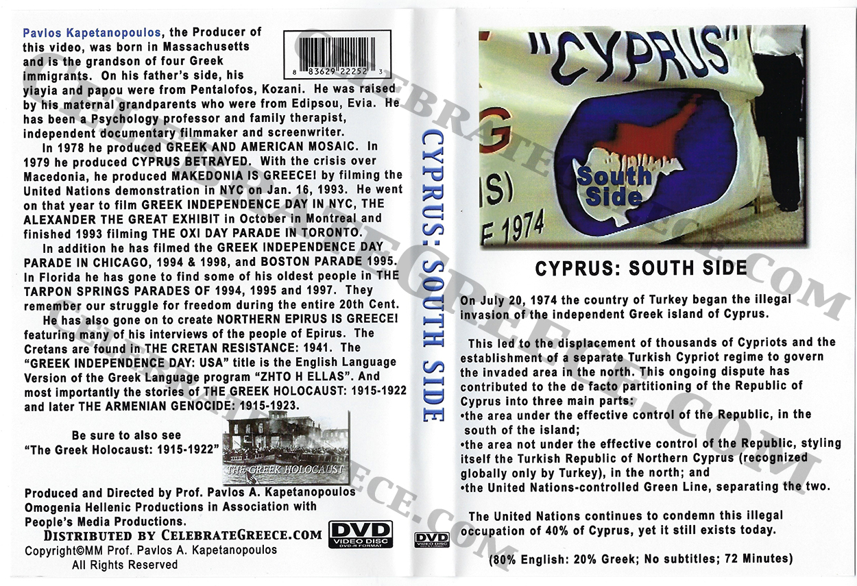 Cyprus: South Side DVD Cover