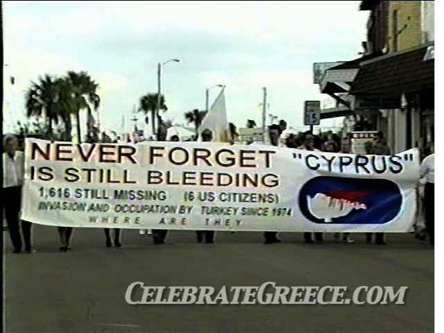 Cyprus: South Side Still Image of Parade Banner