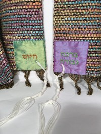 Rainbow Fabric Tallit