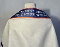 Orange and Blue Traditional Tallit