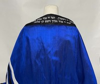 TraditionalBlue, Black, and White Striped Tallit Twin #2