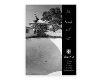 Harbinger Sports Skate Ad 5