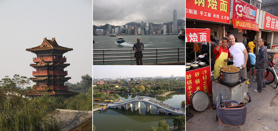 Architecture Travels | Clay Aurell Visits China