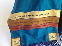 Rabbi Nikki's Tallit