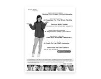 Copier Careers Candidate Ad 5