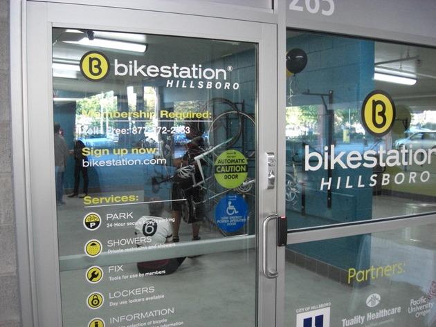 Bikestation Hillsboro exterior 2