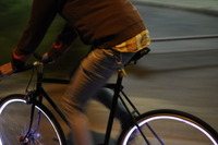Project Aura Lights Up Your Ride