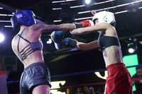 Fluxx Industry Boxing 3 Presented by VictoryMMA 12-8-14-23