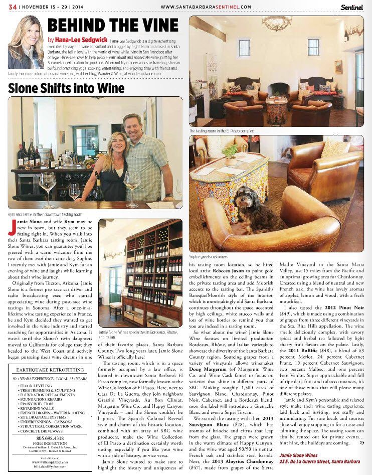 Slone Shifts into Wine Article
