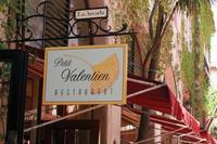 Petit Valentien Restaurant