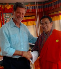 Education Minister of Bhutan
